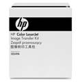 Transfer kit HP CP4525 transfer kit